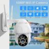 camera-ip-yoosee-ptz-2-0-ngoai-troi-the-32g